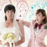 <KBS World>ドラマ「ウララ・カップル」ダンナが私で、私がダンナ?ある日突然入れ替わっちゃった?!