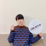 """キム・ミョンス(INFINITEエル)、日本ファンミ「COME WITH ME IN JAPAN」終了後にファンにあいさつ…""""本当に楽しくて幸せな時間でした"""""""