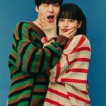 アン・ジェヒョン✕オ・ヨンソ共演のラブコメディ『欠点ある人間たち』3月19日より放送決定!