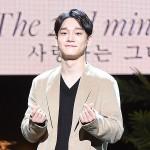 """""""授かり婚""""CHEN(EXO)へのファンの反応を疑問視する文章、ソウル大学のSNSに掲載され話題"""