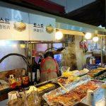 <トレンドブログ>【韓国グルメ】東大門 屋台で美味しいコマキンパのお夜食!
