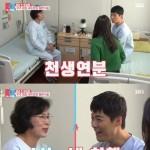 """""""新婚""""KangNam、義母と一緒に痔の手術… 妻イ・サンファが付き添い"""