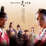 トンイと張禧嬪(チャン・ヒビン)のライバル物語5「真相は闇」(再読版)