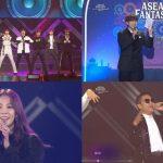 <KBS World>日本初放送!「ASEAN FANTASIA2019」BoA、NCT 127、PSYら韓国の人気アーティストの他アジアの人気アーティストが出演した音楽イベント!