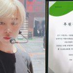 """防弾少年団(BTS)ジミンのファンサイト、ジミンの母校に""""パク・ジミン奨学金""""として1000万ウォン寄付"""