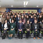 韓国語を世界に広める「世宗学堂」 今年30カ所新設し教員を増員へ