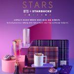防弾少年団(BTS)x韓国スターバックス、期間限定でコラボグッズ販売… 青年の夢を応援するキャンペーンを展開