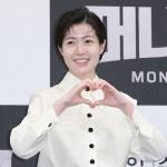 シム・ウンギョン、映画「新聞記者」で日本アカデミー賞の優秀主演女優賞にノミネート
