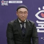 キル(Leessang)、「アイコンタクト」内で結婚と長男誕生の事実を告白、3年ぶりにテレビ復帰