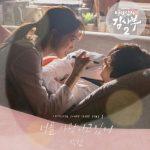EXOベクヒョン、自身が歌う「浪漫ドクターキム・サブ2」OSTを宣伝「多くの愛をお願いします」