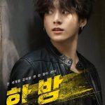 防弾少年団(BTS)、映画のポスター?圧巻のカリスマオーラで魅了!