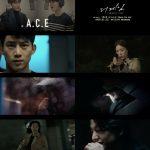 <トレンドブログ>「A.C.E」ジュン&チャン、オク・テギョン主演新ドラマ「ザ・ゲーム」のOSTに参加!