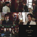 「SF9」、新曲MVティーザー公開…ラグジュアリー感あふれるスーツ姿を披露