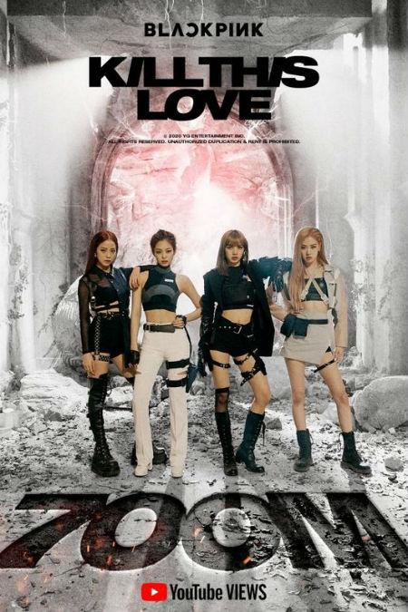 「BLACKPINK」、「KILL THIS LOVE」MV再生回数7億回突破