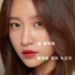 ハニ(EXID)&ファン・スンオン&ぺ・インヒョク&イ・ジョンウォン、ドラマ「XX」メインポスター公開
