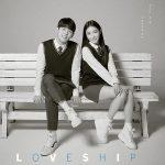 チョンハ&ポール・キム、「Loveship」がベールを脱ぐ…制服ショット公開