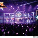 特別ゲストは ジヒョク、ゴニル from FunkyGalaxy MC の HANA gugudan も 来日! 3/2 (月 「 Power of K Lab7 TOKYO LIVE supported by ひかりTV 」 計 1,600 名様を無料ご招待決定