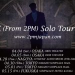 Jun. K is BACK!! 今、時計の針が再び動き出す! 待望のソロ・ツアー「Jun. K (From 2PM) Solo Tour 2020」開催決定!