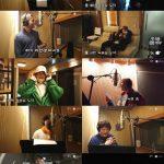SUPER JUNIOR、ジコと共にした新曲「2YA2YAO!」 作業動画公開…ヒップホップジャンル初挑戦