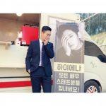 俳優チュ・ジフン、俳優チ・チャンウクから撮影現場に寒さ和むコーヒーカー到着!