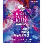 豪華K-POPアーティストが集結する『第29回 ソウルミュージックアワード』をU-NEXTで独占生中継
