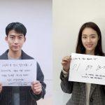 「ザ・ゲーム」オク・テギョン(2PM)&イ・ヨニ、直筆で伝えた新年のあいさつ…ビジュアルほどに暖かい