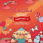 「Rocket Punch」、2月10日にカムバック!