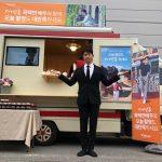 2PM テギョン、ケータリングカーの前で台湾をアピール「皆さん、台湾に行ってください」