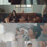 """ユンナ、新曲「雨雲」MVティーザー公開!""""防弾少年団RMがフィーチャリングで参加の収録曲にも期待"""""""