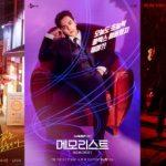 パク・ソジュン、ユ・スンホ、チェ・ジニョク、原作ウェブコミックを抱いて視聴率獲得に突入