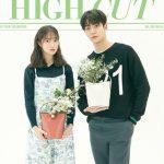 キム・ヘユン&ロウン(SF9)、ドラマ終了以来グラビアで再会…相変わらずのさわやかカップルぶり