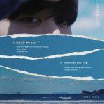 <トレンドブログ>「BTOB」ソンジェ、「3X2=6 Part 3」トラックリスト公開..リード曲は「ハルマンハアン」