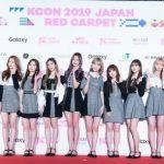"""<トレンドブログ>「IZ*ONE」、「KCON 2020 JAPAN」に出演決定!""""グローバルな活動に拍車"""""""