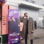 <トレンドブログ>俳優ユ・スンホ、神が創った彫刻ビジュアル…感嘆するイケメンさ