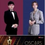 映画「パラサイト」、韓国初のオスカー「作品賞」受賞なるか… 韓国で生中継