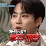 SUHO(EXO)、「驚きの土曜日」で「嗅覚が本当に良い」と告白