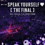 防弾少年団(BTS)、ワールドツアー「LOVE YOURSELF:SPEAK YOURSELF」公演チケット販売1位にランクイン…K-POPをリードし続ける人気