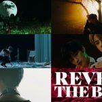 """<トレンドブログ>「THE BOYZ」、初正規アルバム""""REVEAL""""のタイトル曲MVティーザー映像を公開!"""