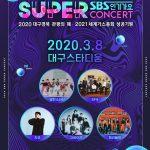 防弾少年団(BTS)・ジコ(ZICO)・SF9・THE BOYZ・Cherry Bullet、3月「SBS人気歌謡スーパーコンサートin大邱」に出演確定 …期待高まる