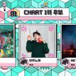 「音楽中心」Red Velvet VS ZICO VS CHANGMO、2月第2週1位候補で大激突