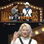 SUPER JUNIORキム・ヒチョル、「覆面歌王」出演…皆を驚かせた意外な登場