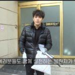 <トレンドブログ>俳優ソン・ジュノ、「ゴミ拾いチャレンジ」に挑戦…次の参加者にキム・ジュンスを指名