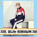 防弾少年団(BTS)ジミン、眩しいトレーニングウェアファッション···やはりファッションの完成は、顔?!