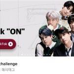 防弾少年団(BTS)、タイトル曲「On」がTikTokで公開6時間足らずで、850万ビュー!