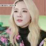 DARA(元2NE1)、番組で「グループの衣装代は『BIGBANG』より3倍も使い経理に怒られた」と告白