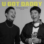 KangNam&Koonzo、正式なデュオを結成し、本日(2/8)シングル「U GOT DADDY」発売