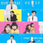 エリック(SHINHWA)主演、ドラマ「ユ・ビョルナ! ムンシェフ」初ティザー公開