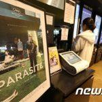 韓国映画界もコロナウイルスで大打撃…公開延期・観客数 減少・海外ロケ 難航