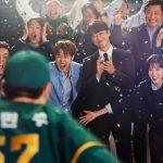 ナムグン・ミン主演『ストーブリーグ』(原題)4月日本初放送 人気webマンガを奇跡の実写化!『偶然見つけたハル』(原題)
