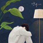 キム・ジェファン、きょう(2日)新曲「Goodbye」リリース